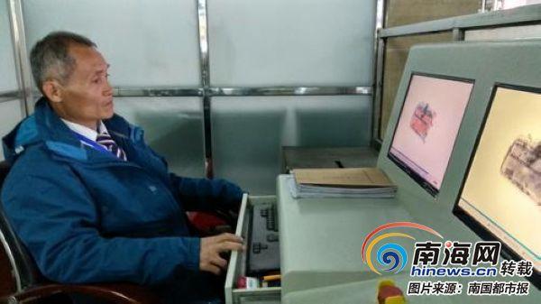 新春走基层| 海口港58岁安检员:每天紧盯屏幕8小时 保客运安全