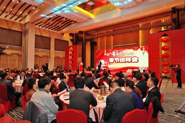 儋州市举行2018年春节团拜会 向社会各界致以节日问候