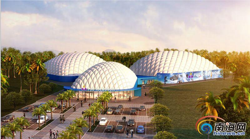 中国最南端首个大型冰雪体育场馆落户三亚