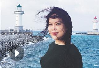 王艳梅为海南发出《永远的邀请》