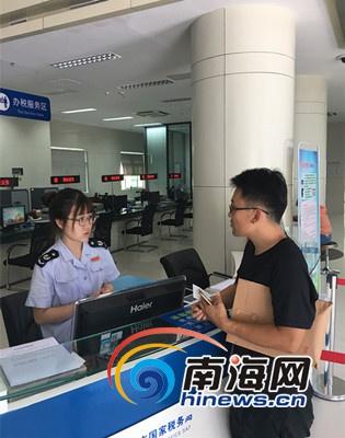 """便民!三亚市河西区国家税务局推行""""午间值班""""制度"""