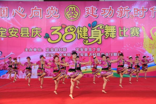 """定安举行庆""""三八""""健身舞比赛 21支优秀队伍角逐"""