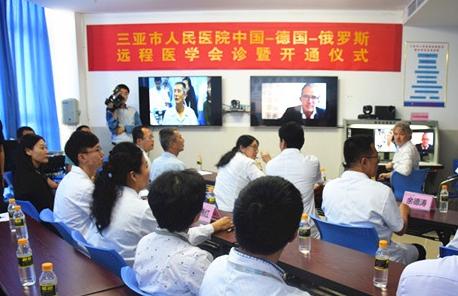 """免费申请彩金市人民医院国际远程医疗会诊启动 患者可与外国专家""""面对面"""""""