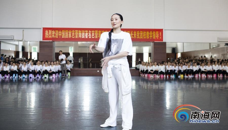组图| 中央芭蕾舞团团长冯英给海南的