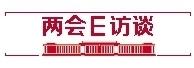 全国人大代表刘平:推广科学施肥 发展绿色农业