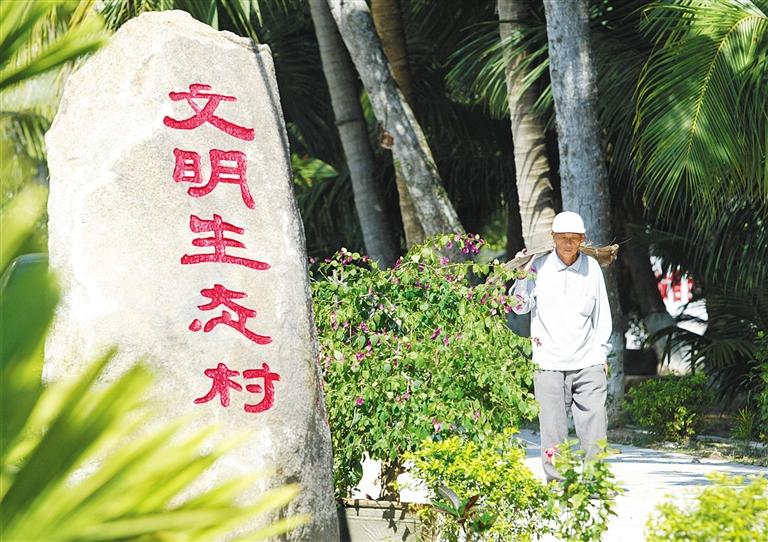 海南周刊 |琼海文屯村:诗书礼乐即吾乡