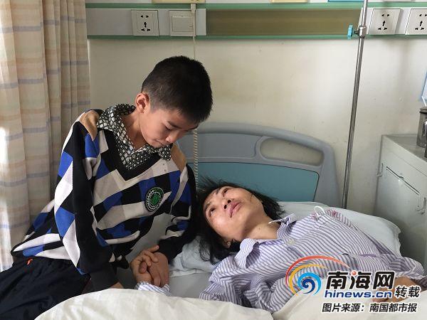 定安女子患癌欠下16万元债务 12岁儿子盼好心人帮忙