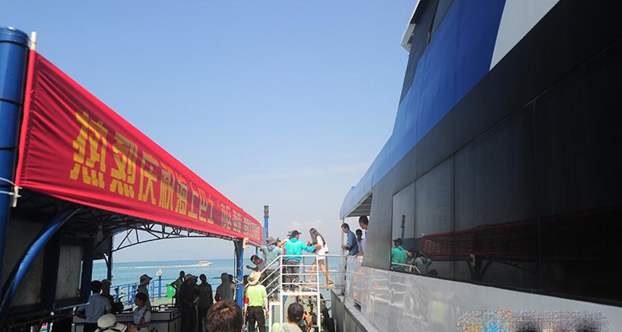 三亚海上巴士直达西岛航班贯通 全程35分钟