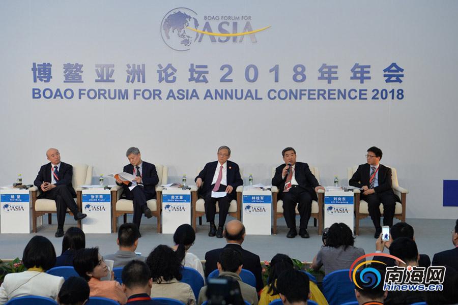 博鳌亚洲论坛2018年年会举行首场新闻发布会