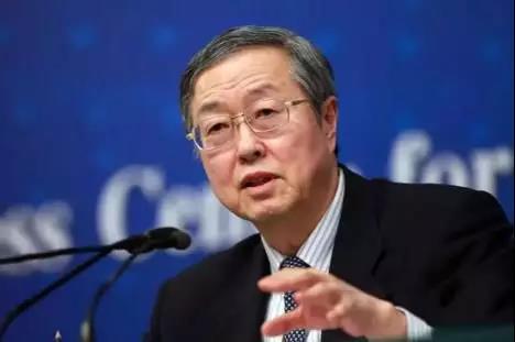 潘基文,周小川,李保东分任博鳌亚洲论坛理事长,副理事
