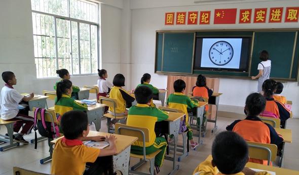儋州推进义务教育均衡发展 白马井南庄小学越办越好