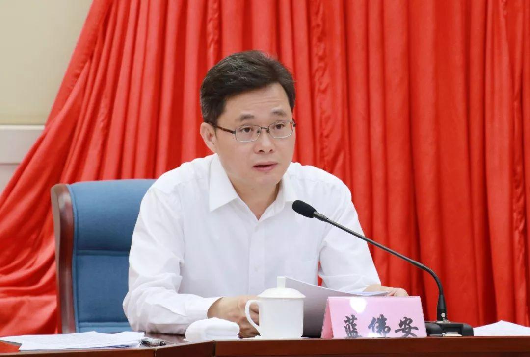 七届海南省委第三轮巡视启动 将巡视15个市县