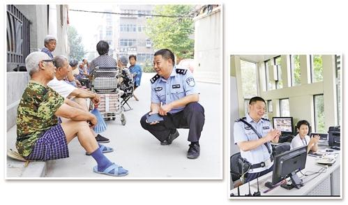 【中国梦实践者】河北石家庄安建桥综合警务站