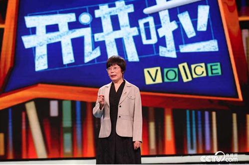 """王小云:""""设谜""""与""""猜谜"""",实现中国""""密码梦"""""""