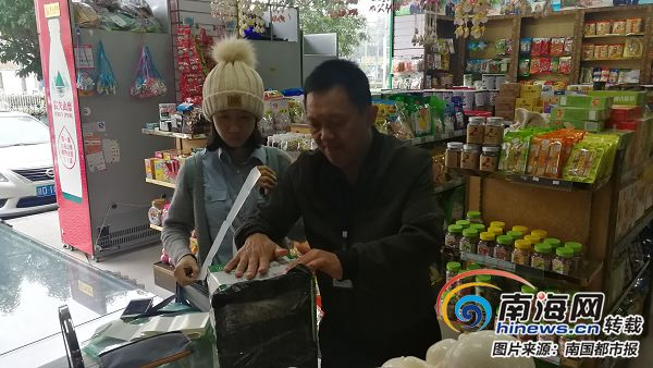 外包装标签不合规定 文昌这家椰子油加工厂被罚5000元