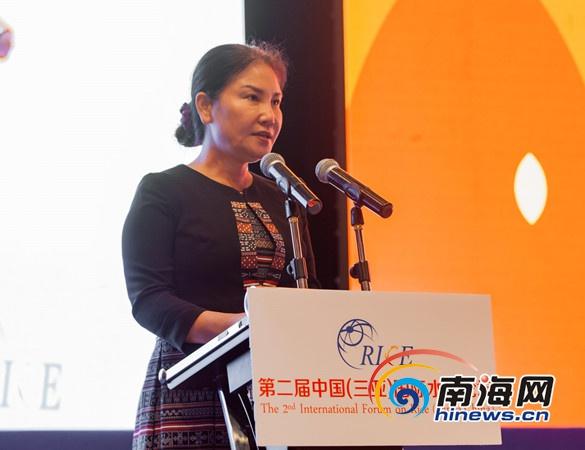 第二届中国(三亚)国际水稻论坛4月17日三亚举