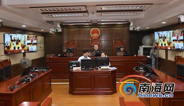 海口中院利用远程视频开庭审理一起减刑案件