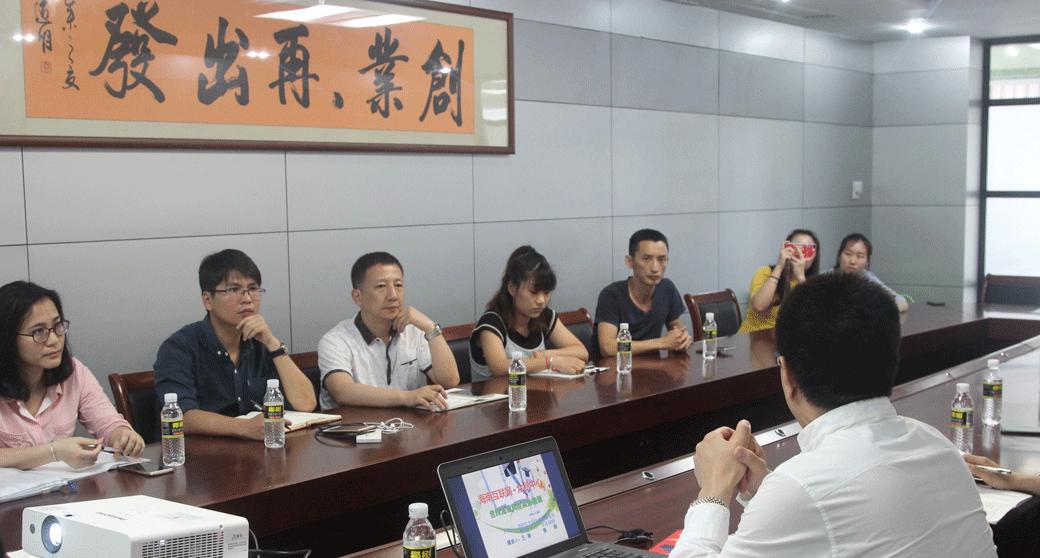 """海南互联网+众创中心启动""""三人行""""培训课程:防范经营风险"""
