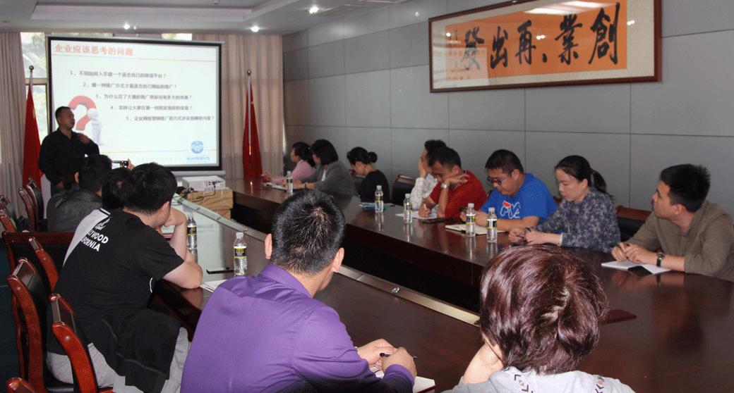 海南互联网+众创中心举办培训课:如何利用网络快速引爆品牌