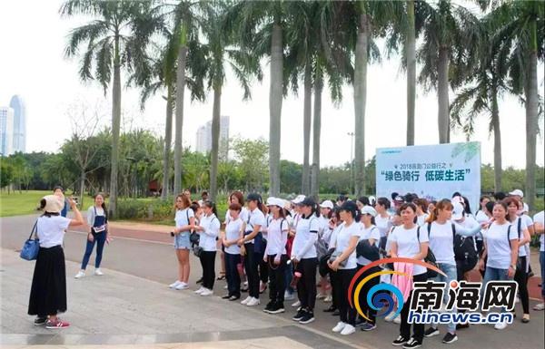 "<b>海口喜盈门举办""绿色骑行低碳生活""公益活动</b>"