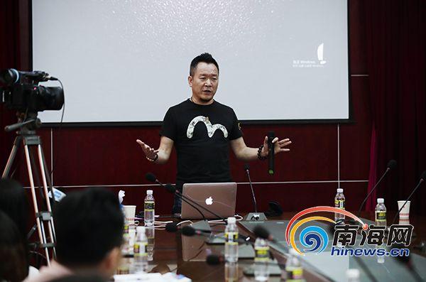"""海南互联网+众创中心""""媒讲堂""""阿里巴巴大咖解密跨界商业模式"""