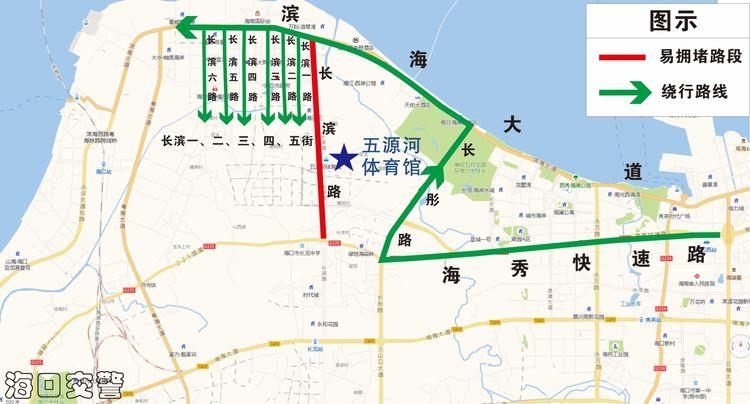 <b>庆祝海南建省办经济特区30周年万人竹竿舞表演活动交通出行提示</b>