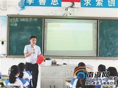 传承乡音海南中学三亚学校开设海南话选修课