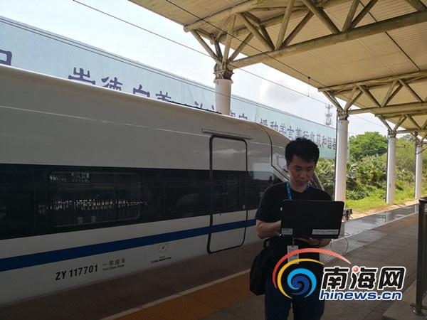 海南移动实现环岛高铁全程VoLTE高清视频通话