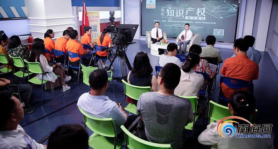 海南省知识产权局副局长全博:未来几年海南知识产权的量与质将提升