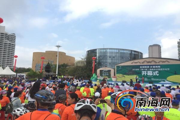 2019年海南乡村旅游文化节开幕