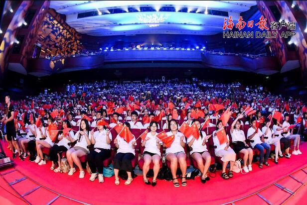 庆祝海南建省办经济特区30周年诗歌朗诵音乐会暨颁奖盛典举行
