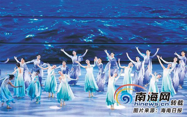 省歌舞团联合北舞策划多台精品文艺演出庆祝海南建省办经济特区30周年