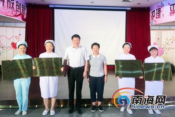 """海南省人民医院庆祝""""5.12""""国际护士节举办表彰大会"""