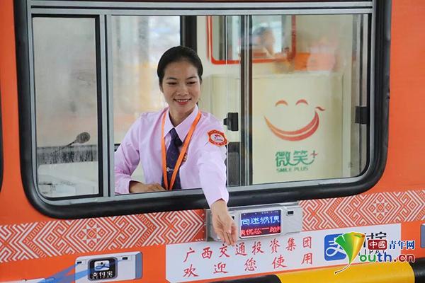 农凤娟:用微笑擦亮社会文明的窗口