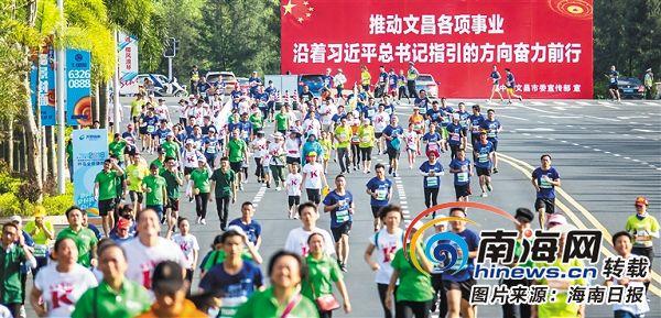 海南银行文昌支行助力全民健跑用爱心温暖每个健跑者
