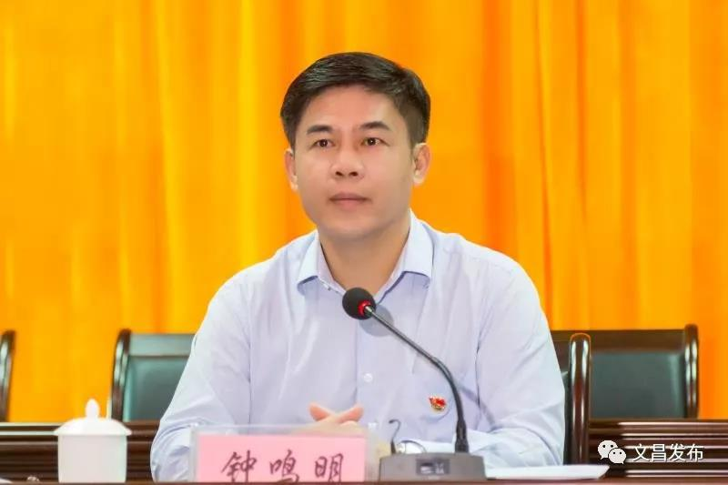 文昌召开全市领导干部大会,市委书记强调了这些内容!