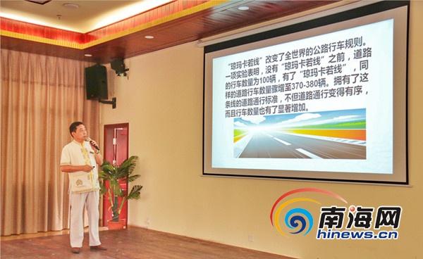 保亭:槟榔谷景区中高管齐心创标准顺利完成标准化培训工作