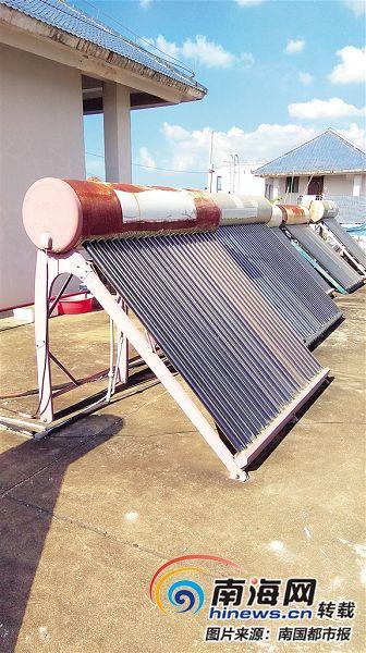太阳能热水器海口小区遇冷原因:能源供给升级+担心台风破坏