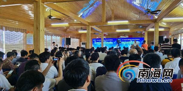 <b>2019海南省乡村振兴战略论坛在屯昌举行助力实施乡村振兴战略</b>