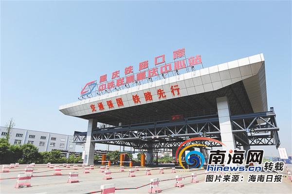 """重庆自贸区新模式跑出发展""""加速度"""""""
