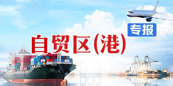 海南自贸区(港)三亚总海南新闻丨海南旅游部经济区及