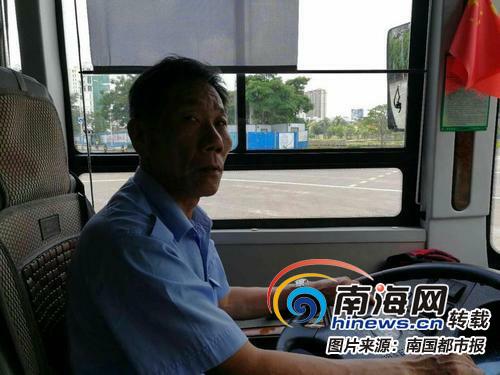 """多次帮乘客夺回被盗物品海口六旬公交司机""""老""""给力"""
