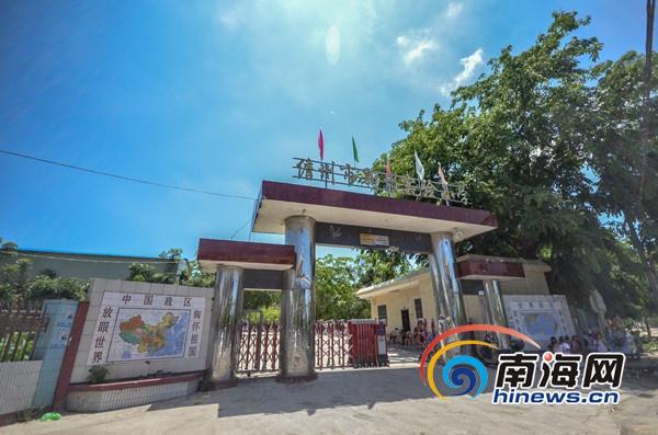 <b>儋州新州实验小学力争2019年创办省级规范化学校</b>