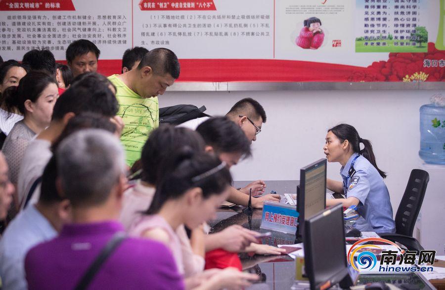 海南受理人老板龙华办证中心实施每天平均深圳cbd家具新政图片