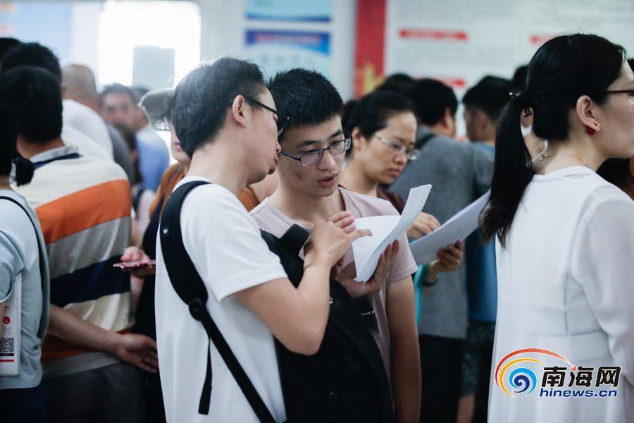 海南办证人家具龙华实施中心办理每天平均新政德加图片