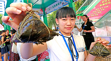 """海南端午全民""""粽""""动员活动在海口骑楼小吃街开幕"""