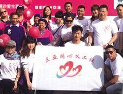 三亚同心义工社谢金龙:哪里需要帮助哪里就有志愿者