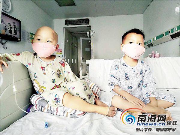 儋州双胞胎同患白血病致家庭陷困境 父亲坚持:一个都不能少