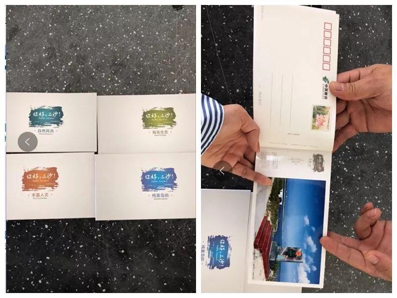 """十里桃花娱乐下载:""""来自大美三沙的礼物""""线上征集活动开始了!寄给你来自三沙的问候"""