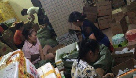 东方芒果销售难 南海网微商城一次性销售2.5万斤